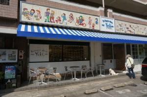 金程 パン屋8